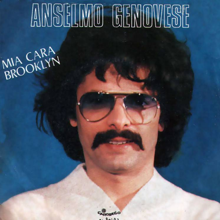 Mia cara Brooklyn - Anselmo